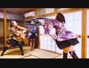 【めんころいど・ヤマサ組】極楽浄土【踊ってみた】
