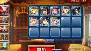 千年戦争アイギス 大天使長と神獣の卵 ☆3