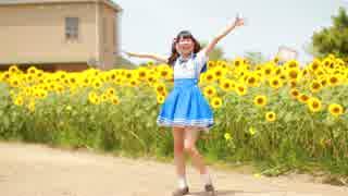 【彩華】夏色えがおで1,2,Jump! 踊ってみ