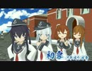 【MMD艦これ】初雪の平凡な日常 6話【紙芝居】
