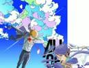 【がくっぽいど】 リフレインボーイ / ALL OFF 【ボカロカヴァー】