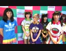 はやぶさかがやきツアー*ステージ直前動画 〜 でんぱ組.inc×Wienners 〜