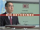 【日本潜水艦史】第5回:国産大型潜水艦建造