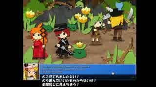 のんびり Epic Battle Fantasy 4 part28