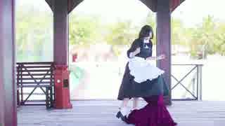 【わたメイドと】ぴんこすてぃっくLuv 踊