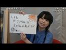NGC『DARK SOULS Ⅲ』生放送 第18回 1/2