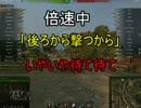 【WoT】ゆっくりテキトー戦車道 T34編 第38回「うまうま」