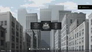 【ゆっくり実況】Project Highrise チュートリアル#01