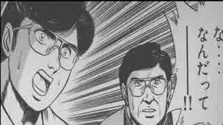 ゆっくりおもしろ漫画紹介「MMR(マガジンミステリー調査班)」