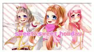 ʚ♥ɞ sweet&sweet holiday 歌ってみた【悠乃×柏木凛子×りんごあむ】