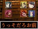 【遊戯王ZEXAL】お兄ちゃんマギカロギアサード!.5【遊戯王ARC-V】