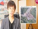 台風による壊滅的な被害に中国人「死人が少なすぎる」