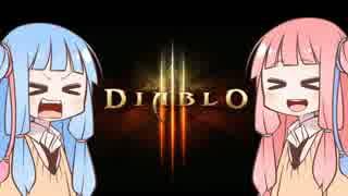 【Diablo3】姉妹で遊ぶハクスラRPGpart07