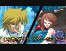 【シノビガミ】兄弟弟子決定戦【ゆっくりTRPG】