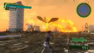 PC(steam)版 EDF(地球防衛軍)4.1 チート使用 プレイ動画17