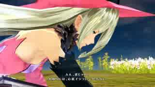 [PS4]テイルズオブベルセリア プレイ動画
