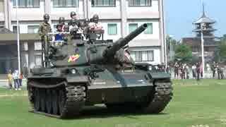 74式戦車と96式装輪装甲車