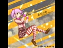 喜びの歌-Fortune Remix-【DTMインスト】
