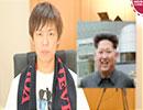 北朝鮮は指導者こそが最大のガン…いや、虫歯っ…!