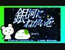 【酔いどれ縛り実況】星のカービィ超豪華を2人で遊ぶ【第9話】
