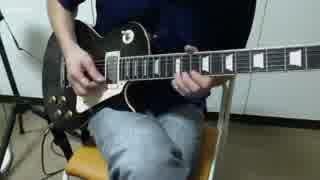 アドリブギターでスローブルースを弾いてみた '16 9/12
