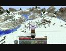 【Minecraft】 方向音痴のマインクラフト Season6 Part25 【ゆっくり実況】