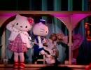 サンリオピューロランド×宝塚「ハローキティのくるみ割り人形」2007