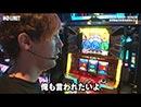 NO LIMIT -ノーリミット- 第152話(3/4)