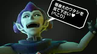 PSVR『V!勇者のくせになまいきだR』-遊!魔