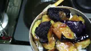ナスのゆず味噌煮