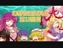 【電子音楽系】幻想音楽資料館第15回目【CD紹介】