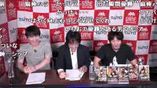 【公式】うんこちゃん『ウメハラ FIGHTING GAMERS!CUP』1/6