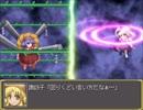【実況】戦術とか下手な⑨が幻想少女大戦妖を実況プレイpart18