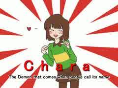 Charaちゃんマジ悪魔