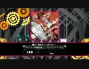 【BeatStreamアニムトライヴ】轟け!恋のビーンボール!!(BEAST) PERFECT