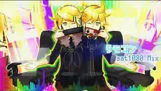 【ニコカラ】リモコン sat1080 Mix【offvocal】