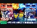 BEMANI生放送(仮)第148回 - DanceDanceRevolution A楽曲情報! 1/3 thumbnail