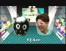 BEMANI生放送(仮)第148回 - DanceDanceRevolution A楽曲情報! 3/3 thumbnail