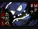 ドラクエ6モンスターズを実況プレイ21