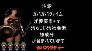 elona安定版 ゼーム討伐RTA1【ゆっくり】 2:20:03