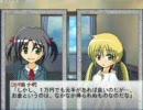 なぎとれプレイ動画4 ~県内統一編その1