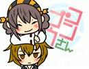 【手書き艦これ】コンゴウさん65