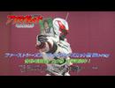 『アクティヴレイド -機動強襲室第八係- 2nd』CM オスカーⅡ編(2)