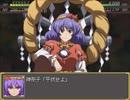 【実況】戦術とか下手な⑨が幻想少女大戦妖を実況プレイpart19