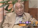 【日いづる国より】西部邁、戦後日本に蔓延るモデルとは[桜H28/9/16]
