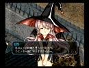 グローランサーIII プレイ動画 Part.003