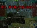 【WoT】ゆっくりテキトー戦車道 T34編 第39回「絶好調?」