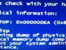 ブルースクリーンのエラーコード
