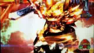 【パチンコ】CR牙狼金色になれXX BONUS 1