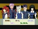 【シノビガミ】 闇切る刃 part.1 【オンセリプレイ】